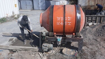бетономешалка прокат в Кыргызстан: Сдам в аренду Бетономешалки