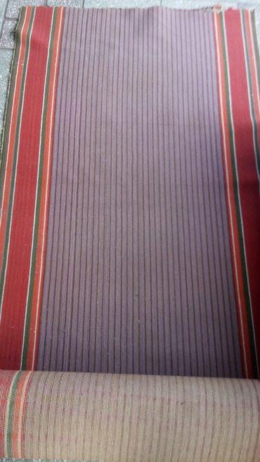 Ковровая дорожка советская 4,30 м. ширина 1 м в Бишкек