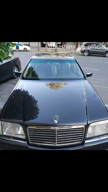 Mercedes-Benz в Кыргызстан: Mercedes-Benz S 420 4.2 л. 1995   162000 км