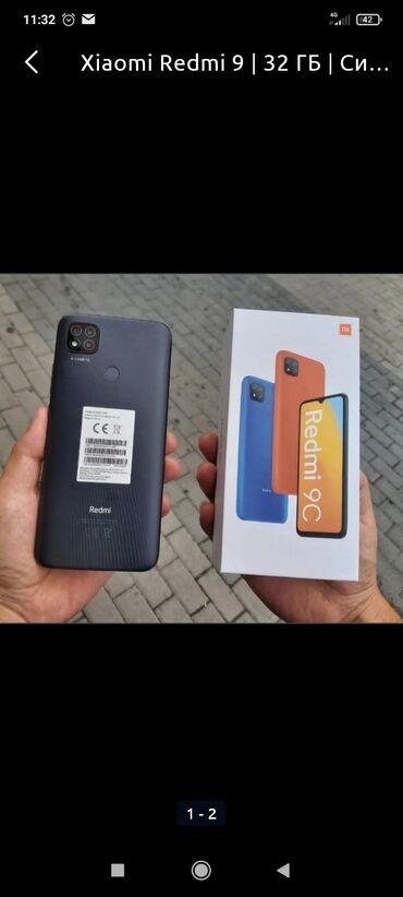 Xiaomi Mi 9 | 4 ГБ | Синий | Б/у | Гарантия