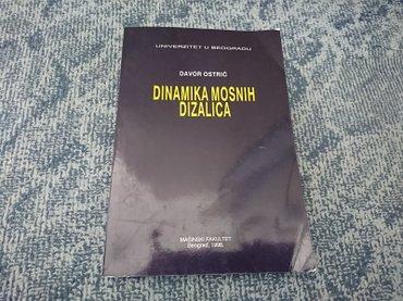 Pre - Srbija: Naslov: dinamika mosnih dizalica autor(i): davor ostrić izdavač