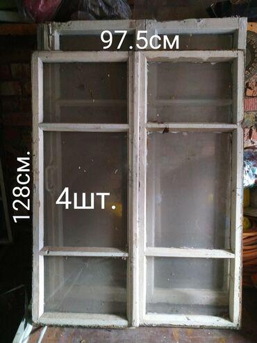 Окна-350 Двери-800 Торг есть. Город Кара-балта