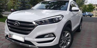 Hyundai - Кыргызстан: Hyundai Tucson 1.7 л. 2018 | 63000 км