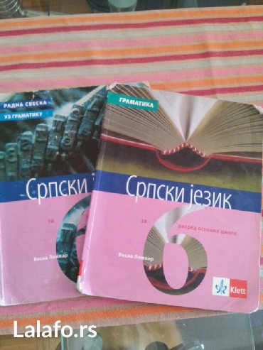 Srpski jezik za 6 razred, gramatika i radna sveska uz gramatiku. Klett - Beograd