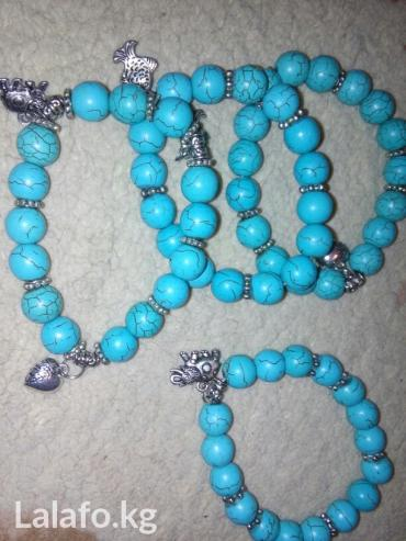 камни натуральные. цена за каждый браслет. стильное и красивое в Бишкек