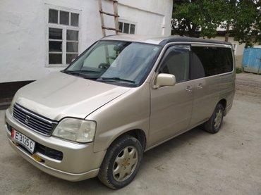 Honda Stepwgn 1999 в Баткен