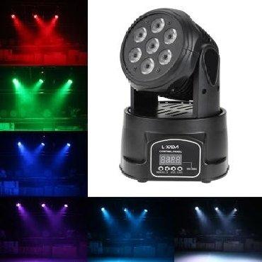 Mini led. Professional 9/14 channels DMX-512 LED stage lightMini