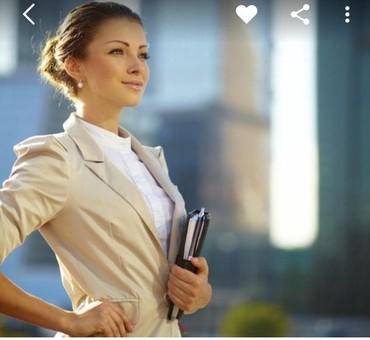 Требуется женщина с экономическим образованием.Можно без опыта работы. в Бишкек