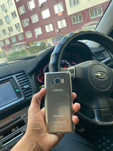 Samsung 6 - Кыргызстан: Б/у Samsung Galaxy S8 16 ГБ Золотой