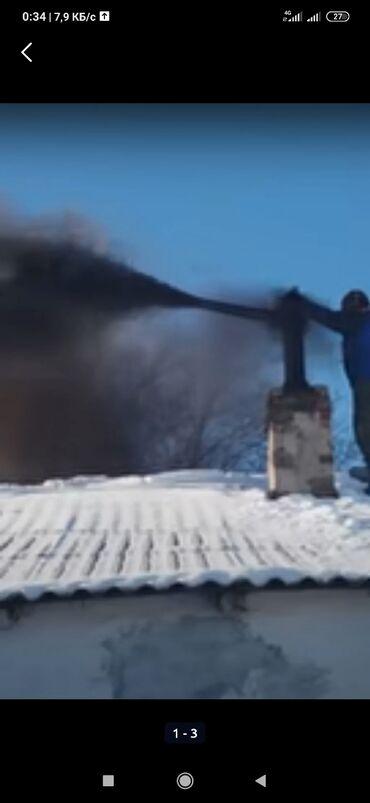 Чистка дымоходов Моор тазалайбыз Кара балтада