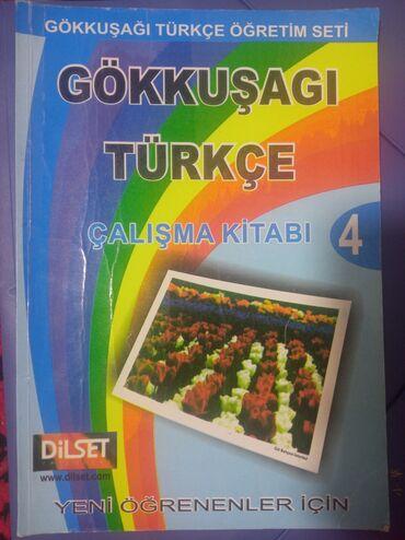 51 объявлений: Очень полезные книги для изучающих турецкий язык. Сами пользовались
