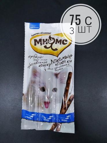 колпачки на когти кошкам в Кыргызстан: Мнямс лакомые палочки для кошек станут желанным угощением для вашего