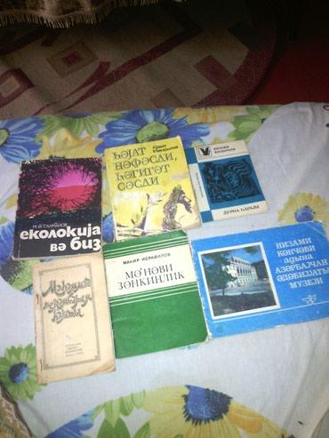 Bakı şəhərində Kitablar biri 50 gepik