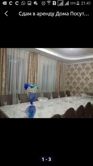 Сдам в аренду Дома Посуточно от собственника: 250 кв. м, 8 комнат