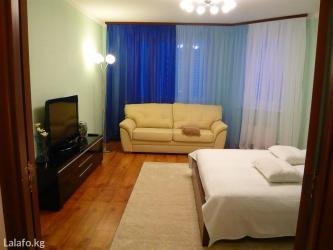 Суточная-Квартира расположена в в Бишкек
