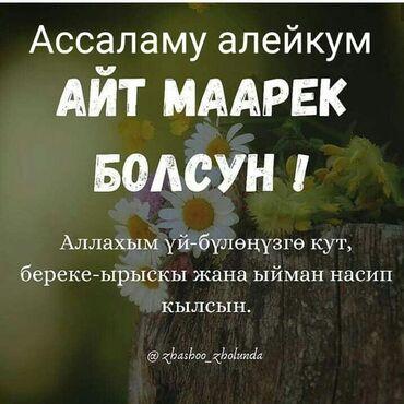 Квартиры - Кызыл-Кия: Продается квартира: 1 комната, 37 кв. м