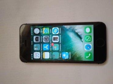 Продаю айфон 5s 32 гига не рефка в Лебединовка