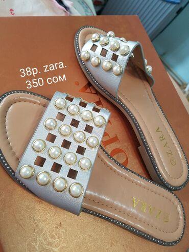 свадебная кожаная обувь в Кыргызстан: Продаю босоножки, балетки, шлепки, летняя обувь для девушек.Продаю
