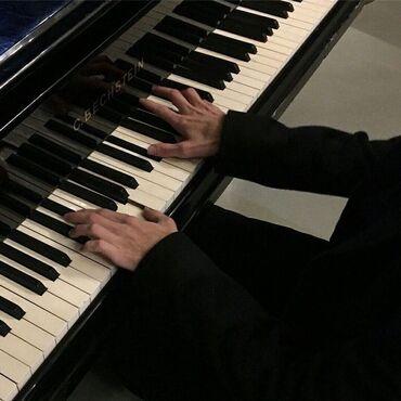 курсы пианино в бишкеке in Кыргызстан | ПИАНИНО, ФОРТЕПИАНО: Уроки игры на фортепиано | Индивидуальное, С выездом на дом