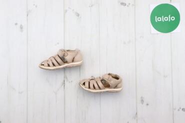 Детская обувь - Б/у - Киев: Дитячі босоніжки Mayoral, 20    Бренд Mayoral Колір бежевий Розмір 20