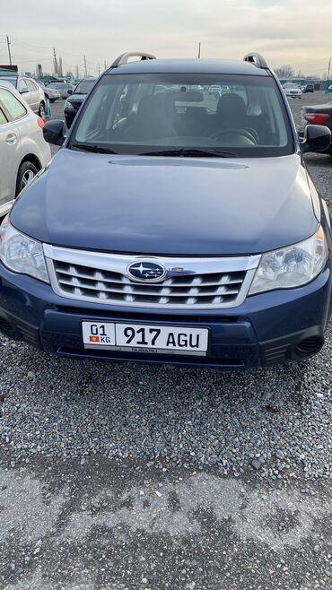 Автомобили - Бишкек: Subaru Forester 2.5 л. 2012   175000 км