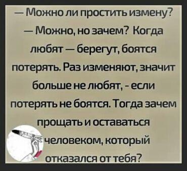 Убираю квартиры, чистота гарантирована Зовут Елена русско язычная