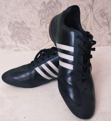 Спорт и хобби - Байтик: Фирменные кроссовки Adidas Состояние отличное Размер 41