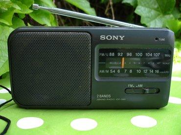 Tranzistor - Srbija: Odličan mali radio tranzistor japanskog proizvođača SONY, model