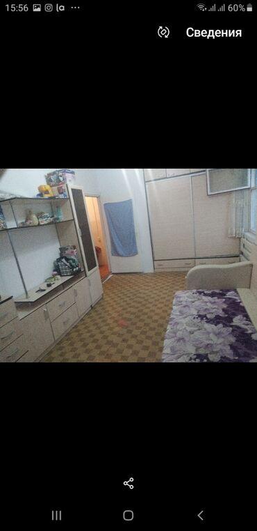 самоклеющиеся панели бишкек in Кыргызстан | АКСЕССУАРЫ ДЛЯ АВТО: Индивидуалка, 1 комната, 30 кв. м Бронированные двери