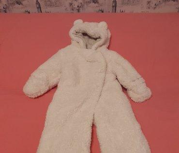 Верхняя одежда в Кыргызстан: Зимний, меховой комбинезон