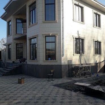 Пластиковый шифер - Кыргызстан: Пластиковые и алюминиевые окна,двери,витражи. Очень хорошее качество