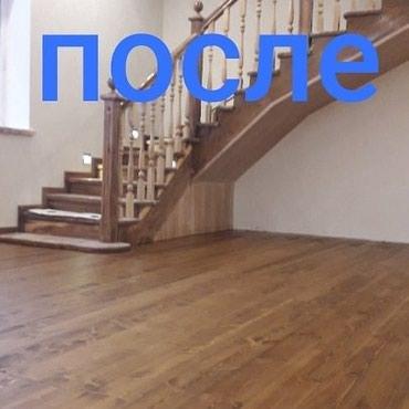 Шлифовка пола и паркета ремонт старых полов. в Шопоков - фото 2