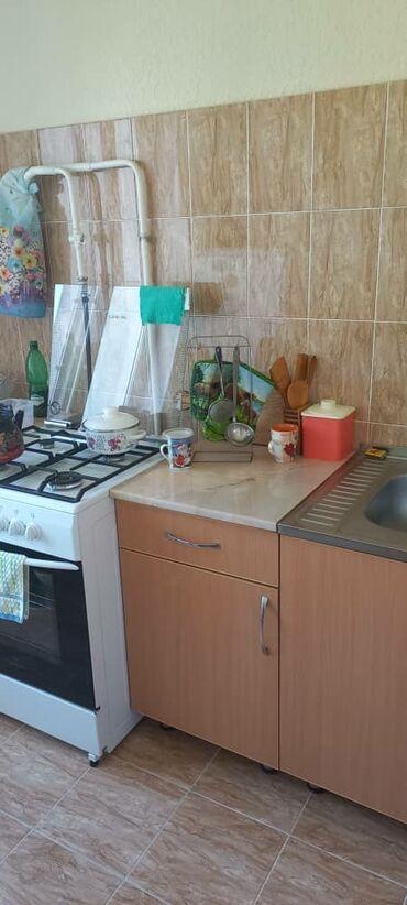 квартира токмок микрорайон in Кыргызстан   ПРОДАЖА КВАРТИР: 105 серия, 2 комнаты, 47 кв. м Без мебели, Не затапливалась, Не сдавалась квартирантам
