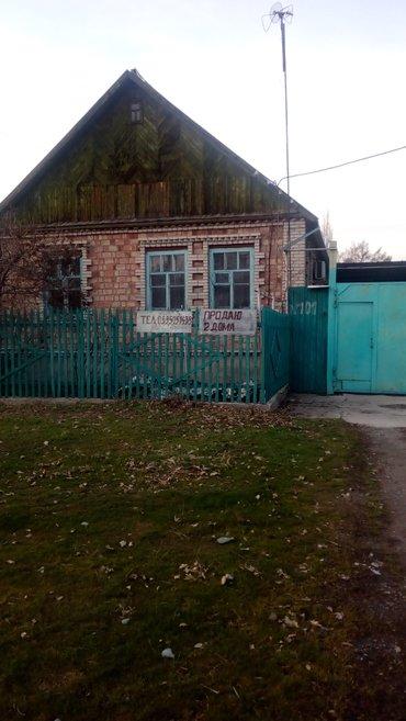 Продаю 2 дома на одном участке 19 соток, в Бишкек