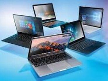 Другие ноутбуки и нетбуки - Бишкек: Срочный выкуп ноут бука!!!!  Скупаем рабочий и не рабочий ноут бук