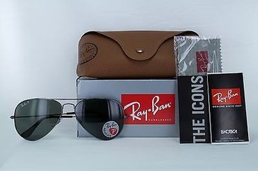 BRAND NEW Ray-Ban Aviator sunglasses Unisex RB3025 004/58 polarised, σε Thessaloniki