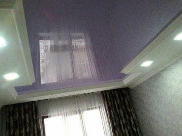 бесшовные натяжные потолки в Кыргызстан: Натяжные потолки любые цвета бесшовные материалы,гарантия качества