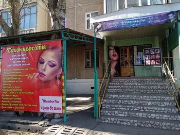 сдаю дом токмок в Кыргызстан: Сдаю помещения (большую комнату и малую) под любые цели, в действующем