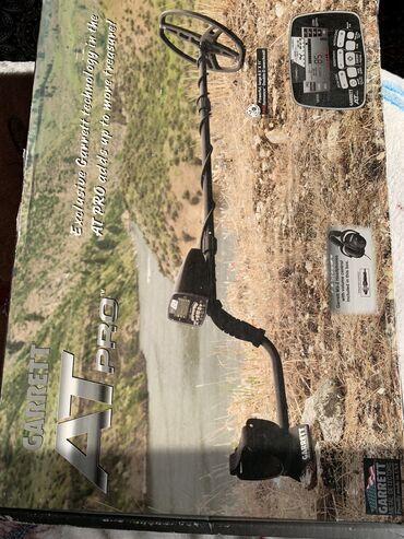 bmw 1 серия 118d at в Кыргызстан: Мощный металлоискатель! Глубина охвата 5-7метров ! Подводный  Фирма ca