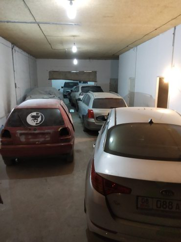 Требуется маляр для совместной работы в Бишкек