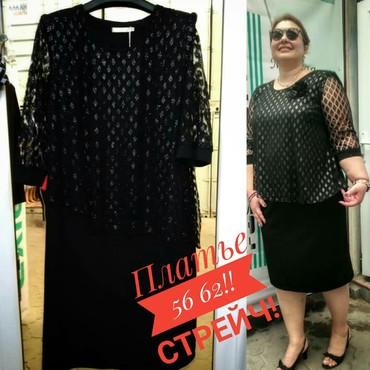 платье нарядное в Кыргызстан: Нарядное платье по 1500 сом