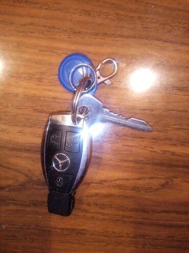 Бюро находок - Кыргызстан: Найдены ключи