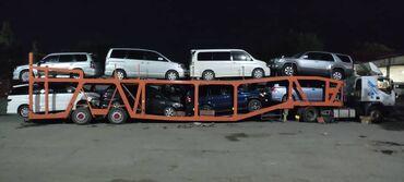 грузовые автомобили до 3 5 тонн в Кыргызстан: Доставка и перевозка автомобилейПо всем направлениямИз Европы и России