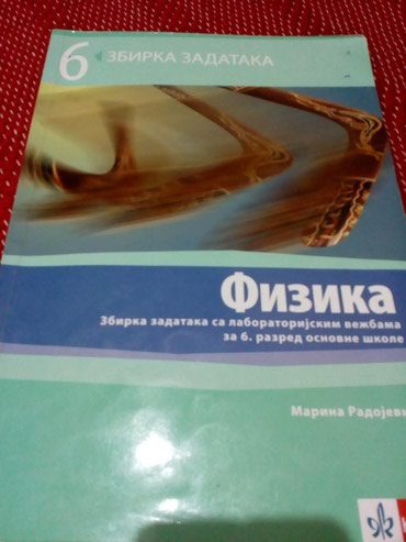 Knjige, časopisi, CD i DVD | Novi Pazar: Fizika, Zbirka zadataka za 6. razred oš