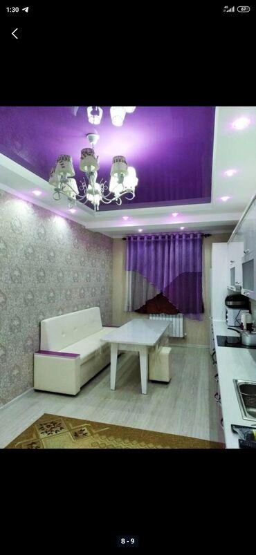 жидкость для интимной гигиены в Кыргызстан: Суточная 1 комнатная квартирадень, ночь,час, суткикрасивая, уютная