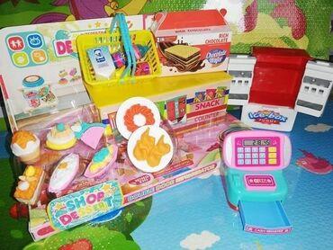 Dečija odeća i obuća - Prokuplje: 980din Registar kasa + dodaci  Dimenzija pakovanja: 14 x 15,5 x 29cm