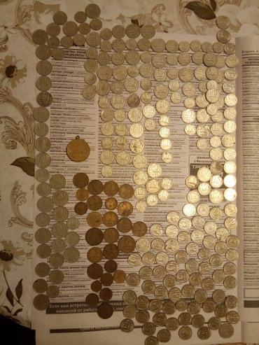 Продаю монеты и орден СССР в Лебединовка