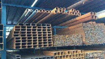 труба квадрат 50х50 цена бишкек в Кыргызстан: Труба уголок металлопрокат
