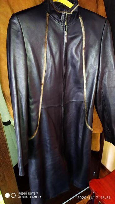 Кожаный плащ с норковыми вставками, состояние идеальное,Италия