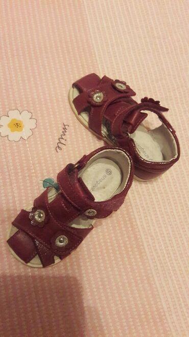 спортивная-мужская-обувь в Кыргызстан: Детская обувь в очень хорошем состоянии. Носили очень мало. Липучки